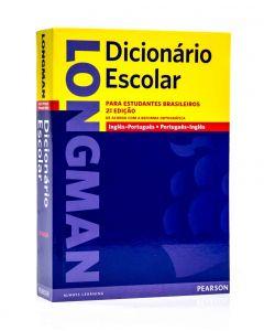Dicionário de Língua Inglesa